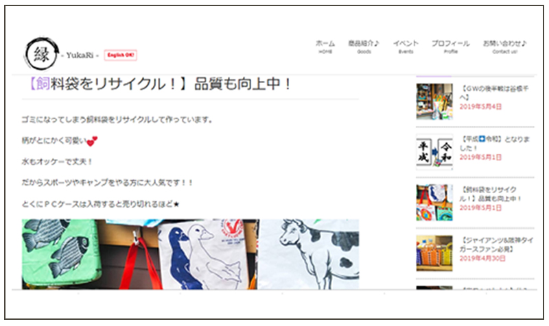 Website bán túi đựng thức ăn gia súc của Nhậtia súc